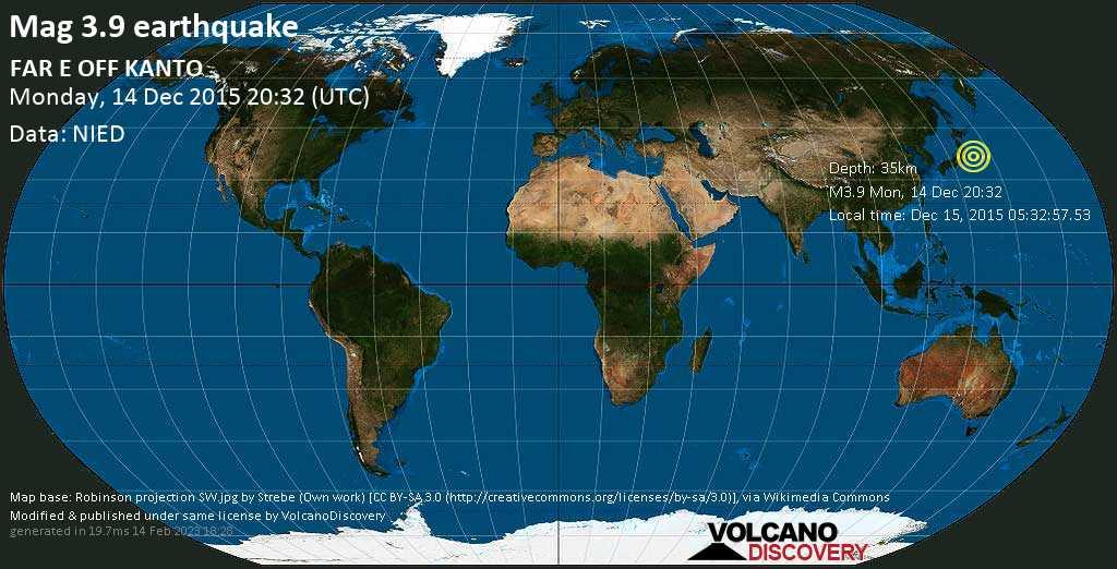 Minor mag. 3.9 earthquake  - FAR E OFF KANTO on Monday, 14 December 2015