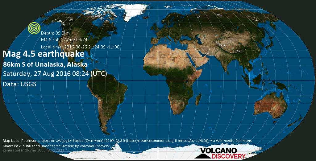 Light mag. 4.5 earthquake  - 86km S of Unalaska, Alaska on Saturday, 27 August 2016