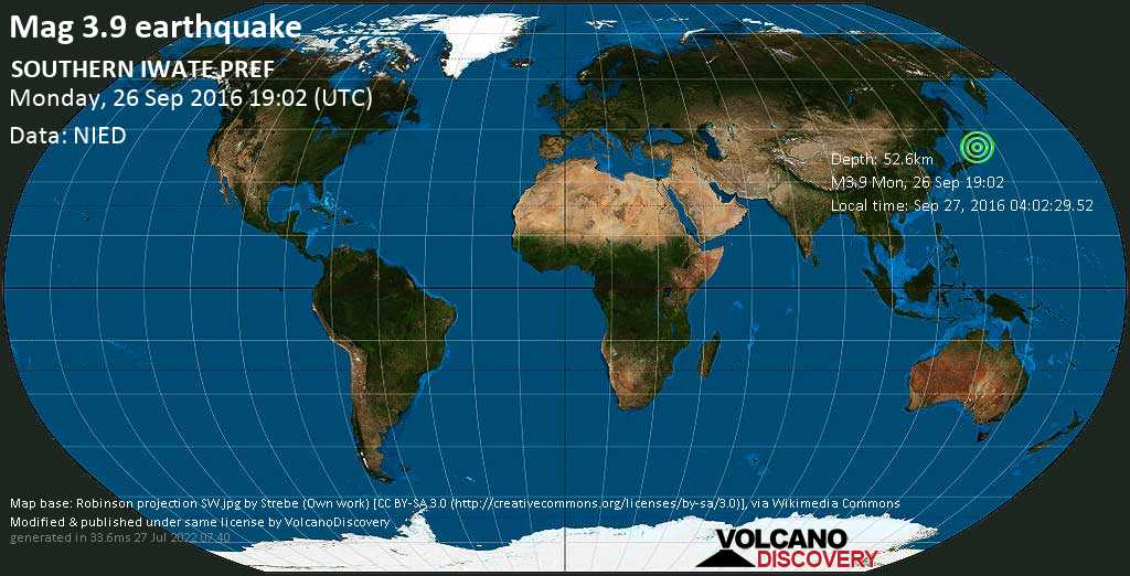 Minor mag. 3.9 earthquake  - SOUTHERN IWATE PREF on Monday, 26 September 2016