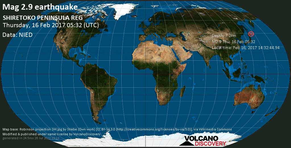 Minor mag. 2.9 earthquake  - SHIRETOKO PENINSULA REG on Thursday, 16 February 2017