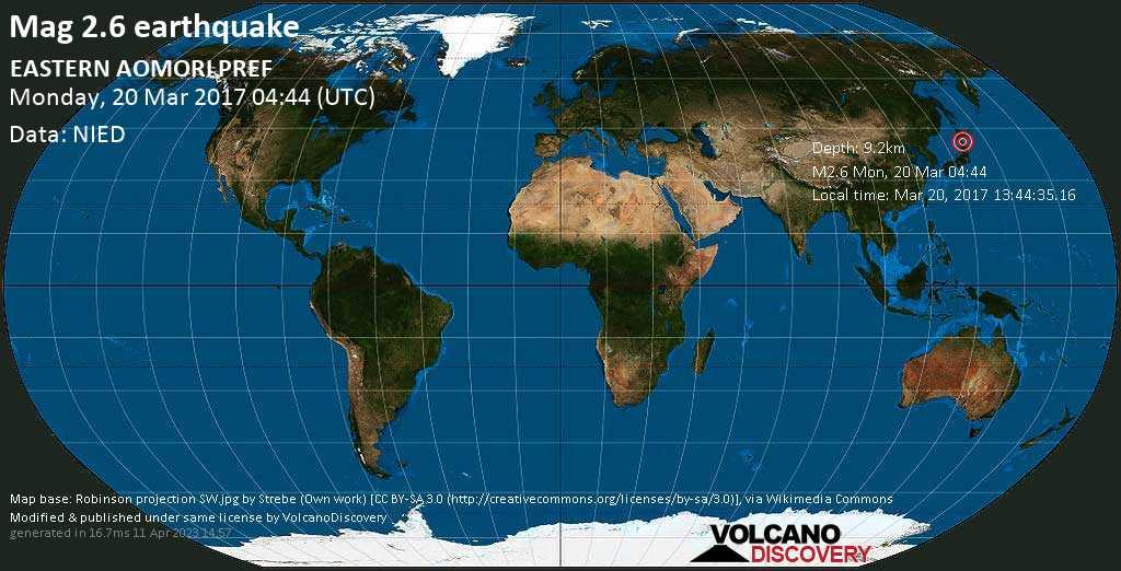 Minor mag. 2.6 earthquake  - EASTERN AOMORI PREF on Monday, 20 March 2017