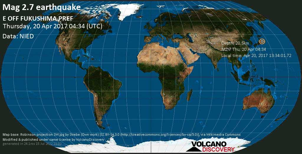 Minor mag. 2.7 earthquake  - E OFF FUKUSHIMA PREF on Thursday, 20 April 2017