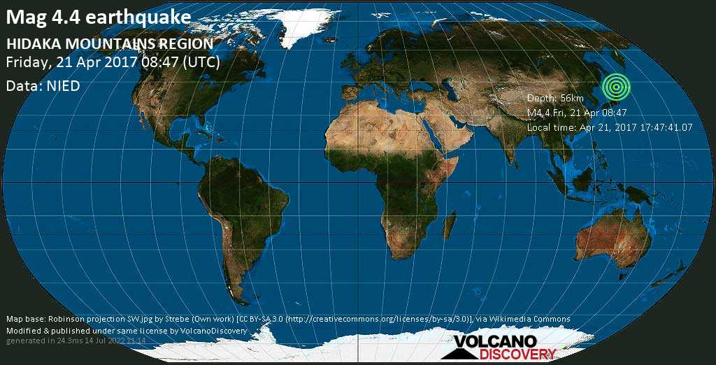 Light mag. 4.4 earthquake  - HIDAKA MOUNTAINS REGION on Friday, 21 April 2017