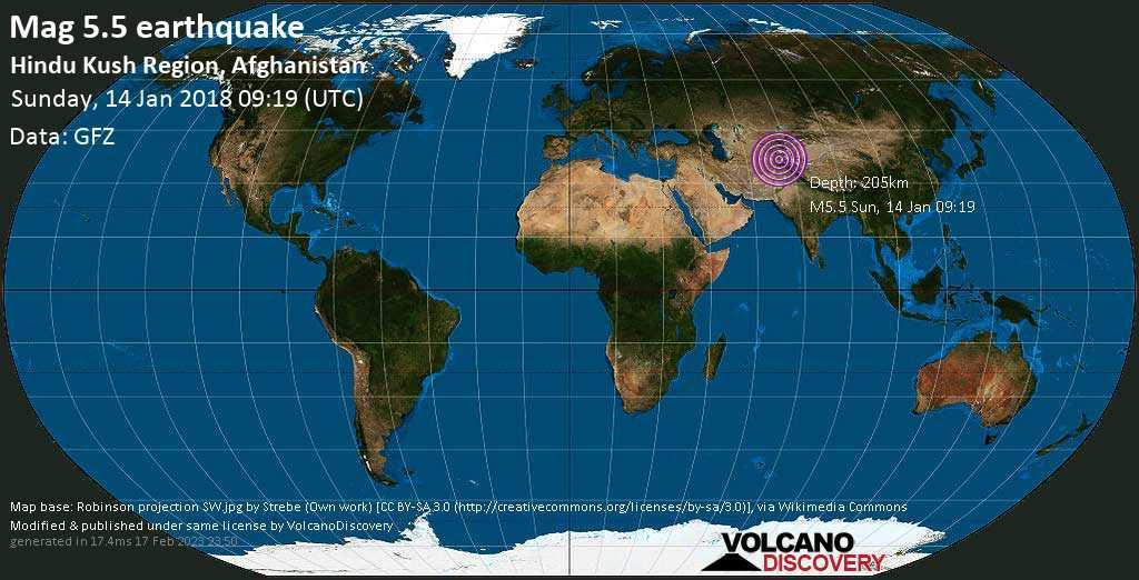 Moderate mag. 5.5 earthquake  - Hindu Kush Region, Afghanistan on Sunday, 14 January 2018