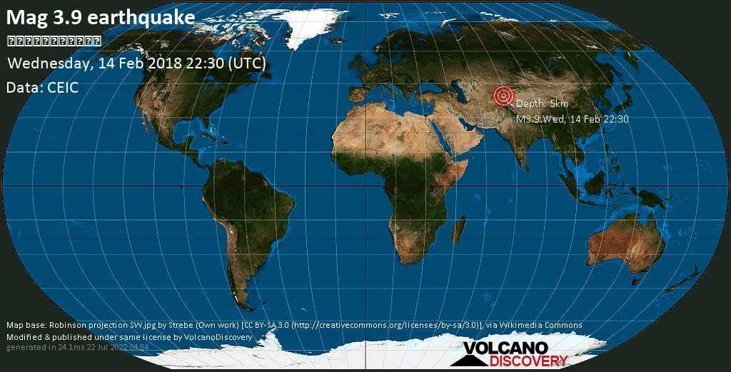 Minor mag. 3.9 earthquake  - 新疆克孜勒苏州阿克陶县 on Wednesday, 14 February 2018