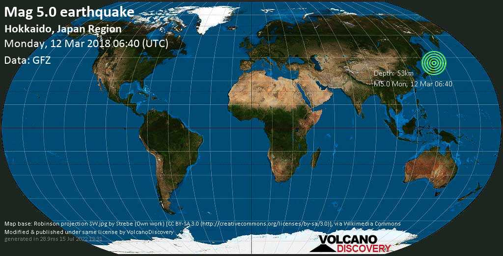 Moderate mag. 5.0 earthquake  - Hokkaido, Japan Region on Monday, 12 March 2018