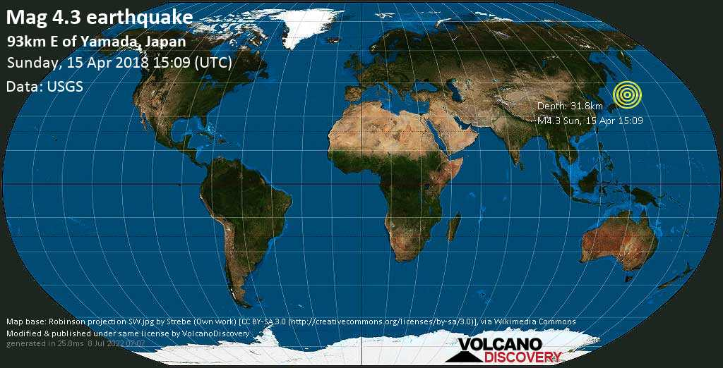 Light mag. 4.3 earthquake  - 93km E of Yamada, Japan on Sunday, 15 April 2018