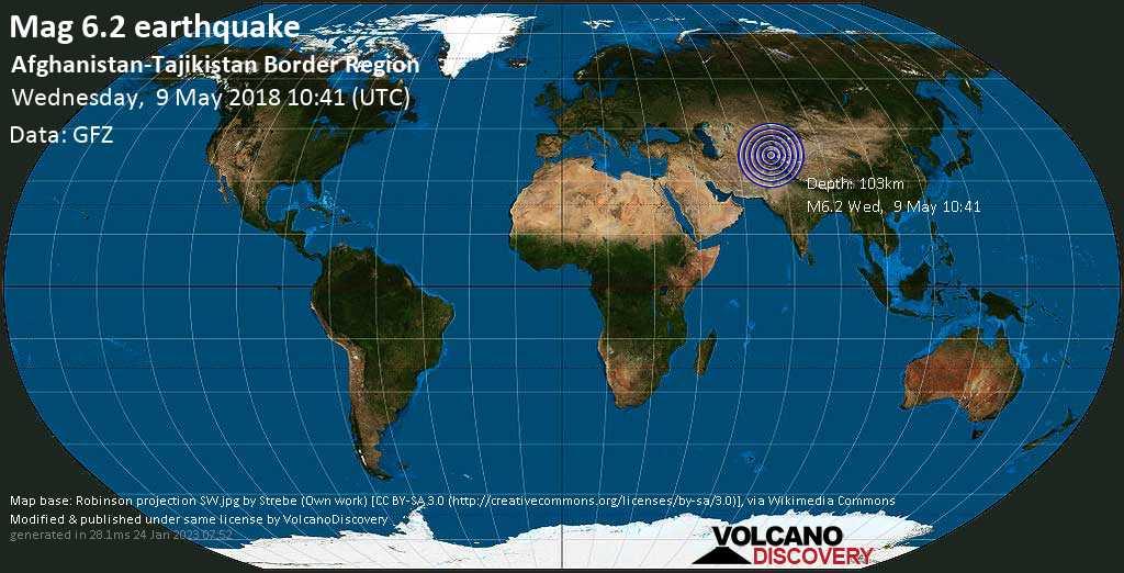 Strong mag. 6.2 earthquake  - Afghanistan-Tajikistan Border Region on Wednesday, 9 May 2018