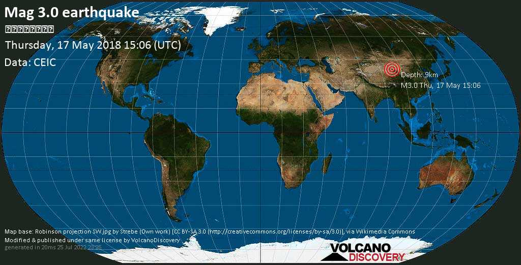 Minor mag. 3.0 earthquake  - 青海海西州天峻县 on Thursday, 17 May 2018