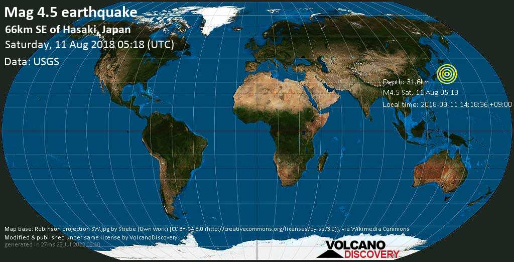 Light mag. 4.5 earthquake  - 66km SE of Hasaki, Japan on Saturday, 11 August 2018