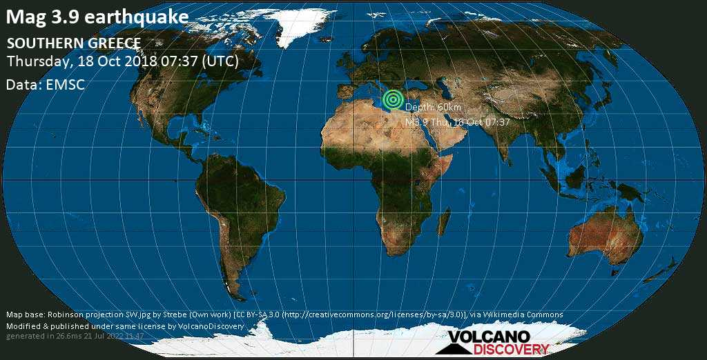 Minor mag. 3.9 earthquake  - SOUTHERN GREECE on Thursday, 18 October 2018
