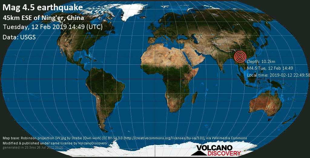 Light mag. 4.5 earthquake  - 45km ESE of Ning\'er, China on Tuesday, 12 February 2019