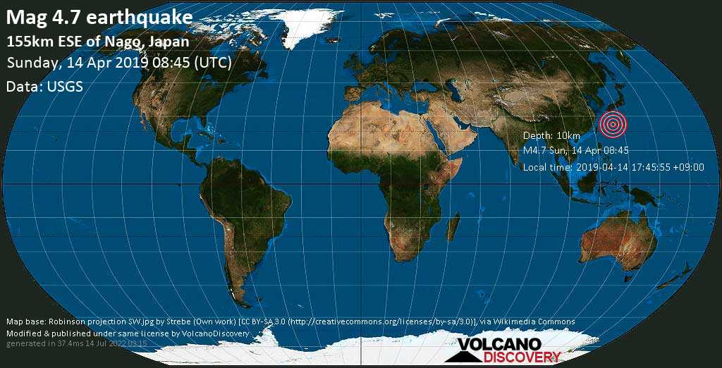 Light mag. 4.7 earthquake  - 155km ESE of Nago, Japan on Sunday, 14 April 2019