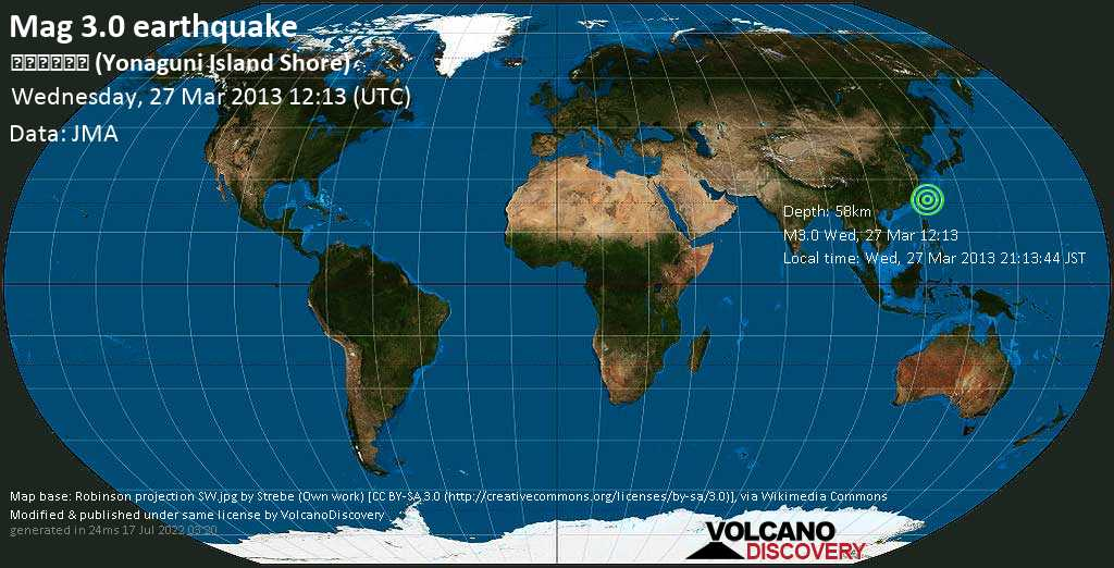 Minor mag. 3.0 earthquake  - 与那国島近海 (Yonaguni Island shore) on Wednesday, 27 March 2013