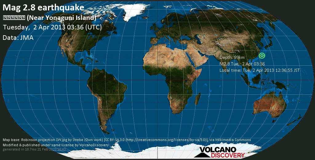 Minor mag. 2.8 earthquake  - 与那国島近海 (Near Yonaguni island) on Tuesday, 2 April 2013
