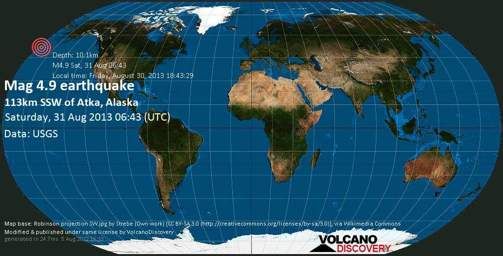 Light mag. 4.9 earthquake  - 113km SSW of Atka, Alaska on Saturday, 31 August 2013