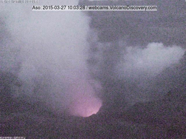 Glow from Aso's Nakadake crater