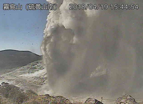 Eruption of Mount Io yesterday (image: JMA)