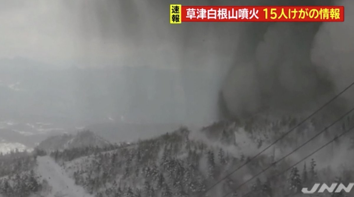 12 people injured by flying rocks as Japanese volcano erupts