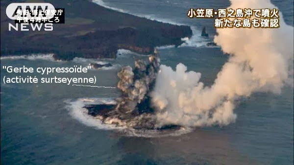 Surtseyan activity near Nishima-Shima Island where a new island was formed (Japanese Coast Guard via Blog Culture Volcan)