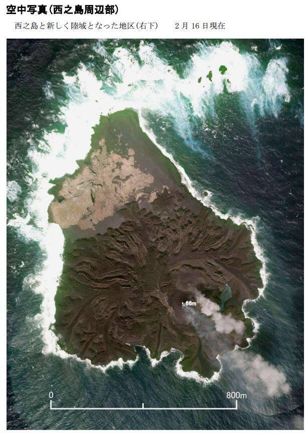 Aerial view of Nishinoshima on 16 Feb 2014 (Japan Coast Guard)