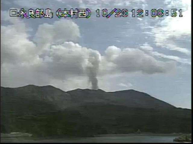 JMA webcam view today. Credit: Japan Meteorological Agency