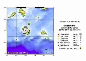 Small earthquake near Kolumbus volcano (public domain)
